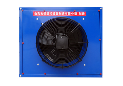 Jienuo Heat Exchanger
