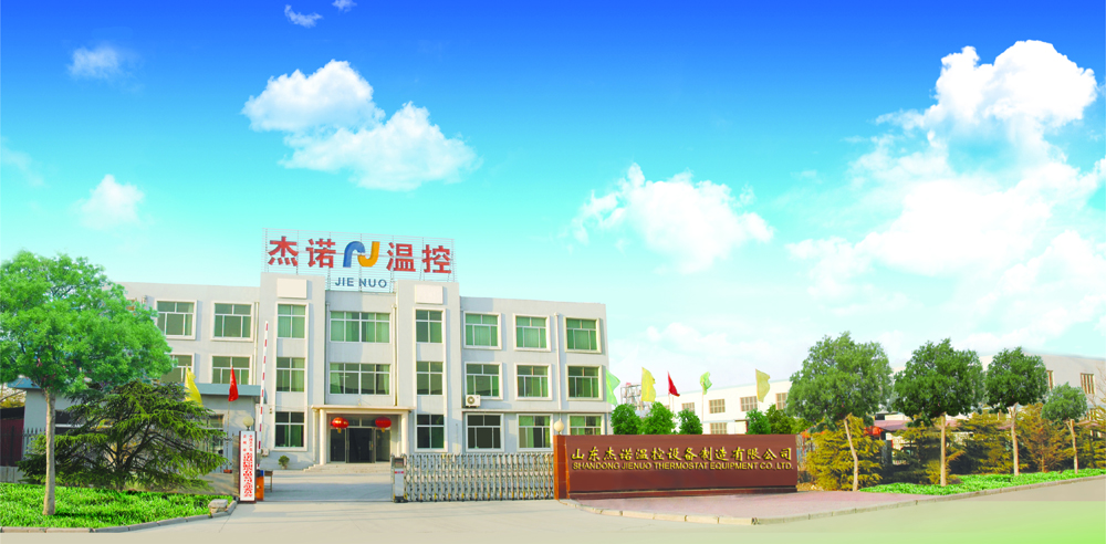 Shandong Jienuo Thermostat Equipment Co.,LTD.