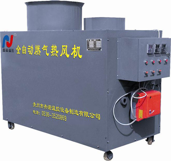 Aonuodi temperature equipment company ltd - Generador de gas ...