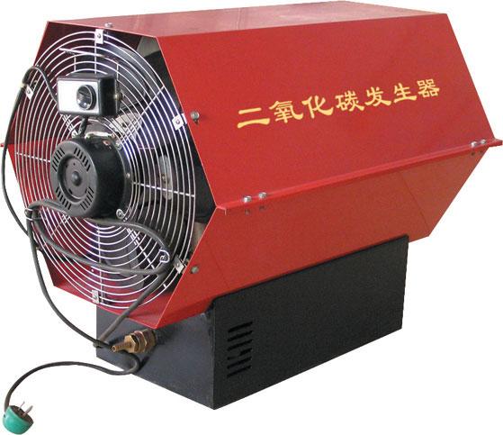 Aonuodi temperature equipment company ltd - Generador a gas ...